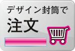 designiriguchi.jpg