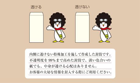 nagasan02.jpg